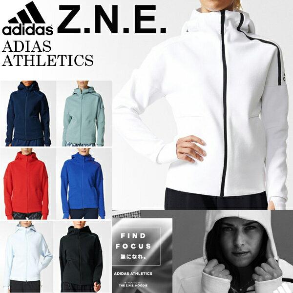 レディース adidas ZNE パーカーアディダス ウェア スポーツ ジャケット フード フィットネス ジム アウター ウェア Z.N.E. BJI40