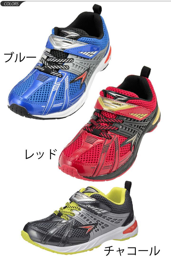 瞬足/シュンソク/キッズシューズ/子供靴/ジュニアシューズ/19〜24.5cm/SJJ2130