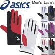 アシックス ウォーム レーシンググローブ asics ランニング 秋冬シーズン アクセサリー 手袋 メンズ レディース マラソン 保温 防風/XTG225