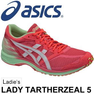 專用積體電路 Asic 婦女跑步鞋 tercerzeal 5 子 3 TARTHERZEAL5 定期最後女子田徑接力馬拉松賽跑鞋 /TJR849