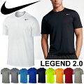 メンズドライTシャツランニングTシャツナイキNIKE半袖Tシャツ683528