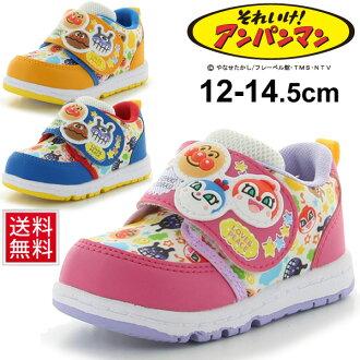 MOONSTAR moonstar嬰幼鞋麵包超人嬰兒鞋小孩鞋人物鞋運動鞋鞋運動鞋12.0-14.5cm berokuro上幼兒園幼稚園保育園男人的子女的孩子/APM-B19