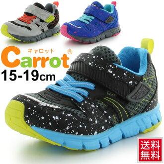 小孩鞋胡蘿卜moonstar Carrot MOONSTAR小孩鞋男人的孩子運動鞋素色15.0-19.0cm berokuromesshu輕量運動鞋/CR-C2170
