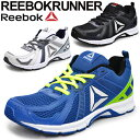 Rb-runner_01