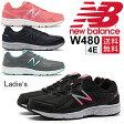ニューバランス レディース シューズ newbalance スニーカー ウォーキングシューズ 女性 ジム スポーツ フィットネス 4E 幅広 ワイドモデル ローカット 正規品 カジュアル 靴/W480