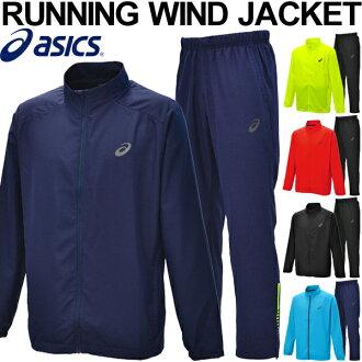在風衣茄克褲子上下安排人亞瑟士asics跑步跑步馬拉松田徑訓練運動服飾風衣-上準備工程男性WOVEN/14萬2594-142595