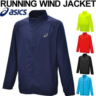 在風衣人亞瑟士asics茄克跑步嗚嗚跑步,跑馬拉鬆的陸地上訓練運動服飾風衣-男性WOVEN JACKET外衣/14萬2594