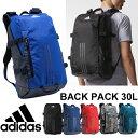バックパック アディダス adidas リュックサック デイパック 30L スポーツバッグ トレーニング メンズ レディース ジム 合宿 部活 旅行 鞄 かばん/DMD05