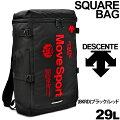 デサント/DESCENT/バックパック/かばん/スクエア型/スポーツバッグ/リュックサック/MoveSports/DOR-C8391