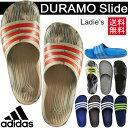 レディース シャワーサンダル スポーツサンダル アディダス adidas レディース シューズ ビーサン/デュラモSLD/Duramo Slide