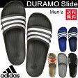 シャワーサンダル アディダス adidas メンズ スポーツサンダル デュラモ スライド Duramo Slide 男性 フラット 室内履き ロッカーサンダル/DuramoSlide