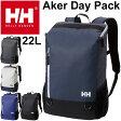 ヘリーハンセン HELLY HANSEN デイパック スクエア型 22L バックパック リュックサック カジュアル 通勤 通学 鞄 メンズ ユニセックス かばん HH ヘリハン アウトドア/HY91720