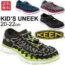 Kids-uneek-_01