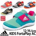 adidas/アディダス/ベビー/キッズシューズ/12.0-16.5cm/子供靴/KidsFortaPlayAC
