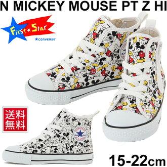 小小孩運動鞋小孩鞋匡威兒童全明星米老鼠CONVERSE CHILD ALLSTAR高cut運動鞋15.0-22.0cm男人的子女的孩子3CK639 3CK638迪士尼ALLSTAR100鞋正規的物品/MickeyMousePTZHI