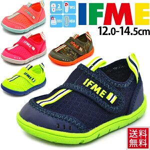 4458c1437f0a6 イフミー 子供靴 ベビーシューズ キッズ IFME ベビー靴 ウォーターシューズ 水遊び スニーカー 12.0-14.5cm 赤ちゃん 乳児 幼児  女の子 男の子 プール 運動靴.