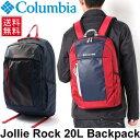 バックパック リュックサック コロンビア Columbia ジョリーロック 20L アウトドア ザック メンズ レディース かばん B4サイズ対応 トレッキング ハイキング デイリー 男女兼用 /PU8128