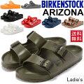ビルケンシュトック/ビルケン/BIRKENSTOCK/サンダル/ARIZONA(アリゾナ)/レディース/正規品/ARIZONA-