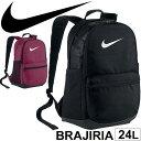 バックパック リュックサック/ナイキ NIKE /ブラジリア Mサイズ 24L スポーツバッグ リュックサック トレーニング ジムバッグ かばん ディパック ユニセックス/BA5329
