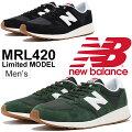 メンズ/スニーカー/ニューバランス/newbalance/Limited/リミテッドモデル/シューズ/男性/カジュアル/NB/D幅/ローカット/靴/正規品/MRL420