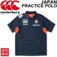 ポロシャツ 半袖 ジャパン プラクティス メンズ カンタベリー canterbury ラグビー日本代表 桜の戦士 プラシャツ /R37010JP