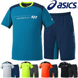 Tシャツ ハーフパンツ メンズ 2点セット アシックス asics A77 ランニング マラソン トレーニング ジム スポーツウェア 男性用 半袖シャツ 短パン 上下組 セットアップ /XA6210-XA6211