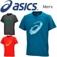 Tシャツ 半袖 メンズ アシックス asics トレーニング ランニング ジョギング マラソン 男性用 スポーツウェア 部活 運動 吸汗速乾/142601