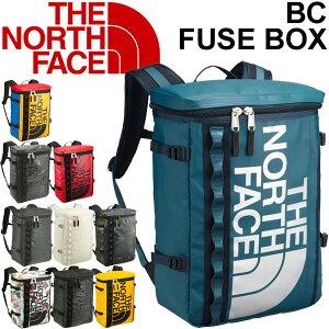 ザノースフェイス バックパック メンズ レディース THE NORTH FACE ベースキャンプ ヒューズボックス ボックス型 30L アウトドア タウン カジュアルバッグ 縦型 鞄 かばん BC Fuse Box 30L 通勤通学 リ