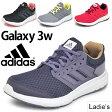 ランニングシューズ レディース アディダス ギャラクシー 3 ジョギング マラソン トレーニング ジム ウォーキング 女性用 3E(EEE) adidas GALAXY 3 W ランシュー 運動靴 BA8200/BA8203/BA8205/BA8206
