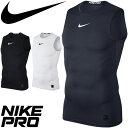 コンプレッションシャツ ノースリーブ メンズ/ナイキ プロ NIKE ...