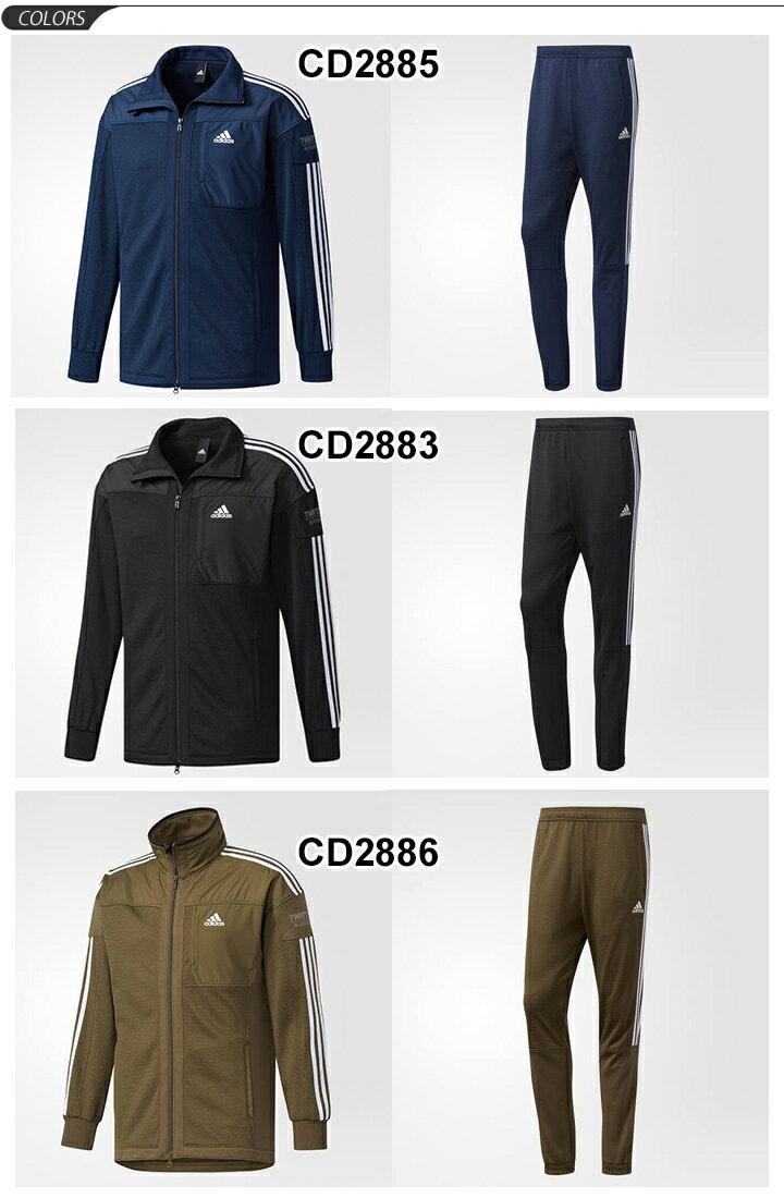 ジャージ 上下セット メンズ アディダス adidas 24/7 裏起毛 トレーニングウェア 男性用 ジャケット ロングパンツ  ジム ワークアウト ミリタリー風 上下組 スポーツウェア/ECF36-ECF34