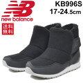 newbalance/ニューバランス/キッズシューズ/ジュニアブーツ/ブーツ/子供靴/KB996S