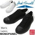 コンバースJACKPURCELL/メンズレディースモノパネル/MONOPANEL