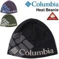 コロンビア/Columbia/メンズ/レディース/ニットキャップ/コロンビアヒートビーニー/キャップ/CAP/帽子/ニット帽/アウトドア/男女兼用/CU9171