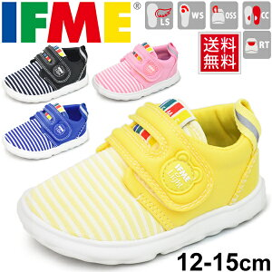 c4510d227600d イフミー ベビーシューズ 男の子 女の子 子ども IFME イフミーライト スニーカー 子供靴 12.0-15.0cm 軽量 ファーストシューズ  赤ちゃん 男児 女児 ボーダー柄 .