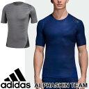 コンプレッションシャツ メンズ/アディダス adidas Alphas...