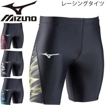 ハーフタイツ メンズ/ミズノ Mizuno レーシングタイツ 陸上競技/男性 マラソン ランニング ジム トレーニング スポーツウェア/U2MB8013
