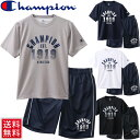 半袖Tシャツ パンツ メンズ 2点セット/チャンピオン Champion トレーニングウェア バスケットボール ランニング フィットネス ジム 男性 紳士服 スポーツウェア 上下組/C3-MS328-MS507