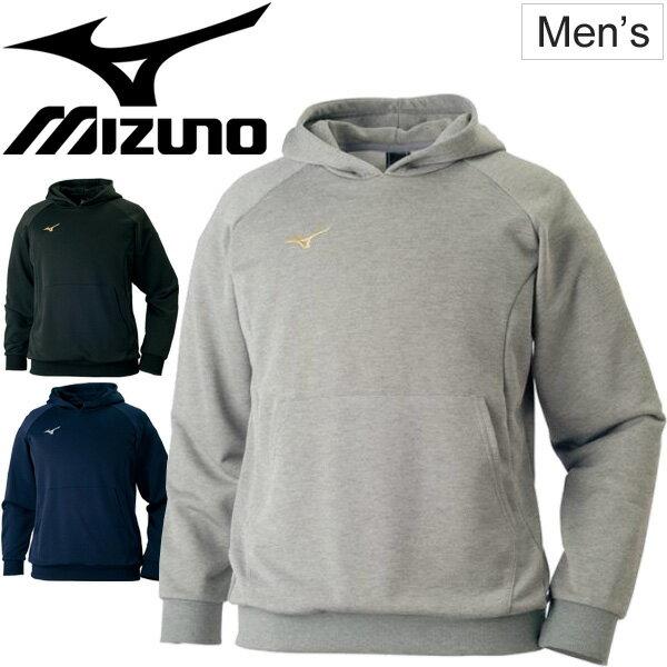 8dd0efafd7e スウェット パーカー メンズ ミズノ mizuno スウェットシャツ プルオーバー スポーツウェア 男性用 トレーニング 部活 クラブ