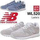 レディースシューズ ニューバランス newbalance WL520 ...