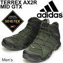トレッキングシューズ ブーツ メンズ adidas アディダス TERREX AX2R MID GTX ミッドカット ゴアテックス GORE-TEX 男性用 紳士靴 アウトドア 低山登山 ハイキング/TERREX-AX2R