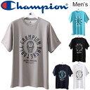 Tシャツ 半袖 メンズ チャンピオン Champion E-MOTION バスケットボール プラクティスシャツ 男性用 C3NB320 スポーツウェア/C3-NB320