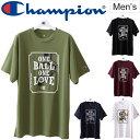 Tシャツ 半袖 メンズ チャンピオン Champion E-MOTION バスケットボール プラクティスシャツ 男性用 C3NB321 スポーツウェア/C3-NB321
