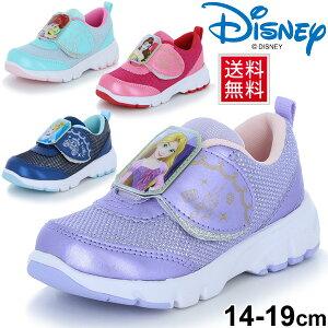 46c641bf74321 キッズシューズ 女の子 子ども ディズニー プリンセス Disney スニーカー キャラクターシューズ アリエル シンデレラ ラプンツェル ベル 子供靴  14.0-19.0cm ス.