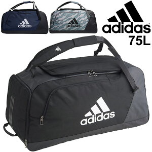 ボストンバッグ スポーツバッグ アディダス adidas EPS チームバッグ 75L ダッフルバッグ 大容量 遠征 合宿 試合 旅行 部活 チーム /DMD00