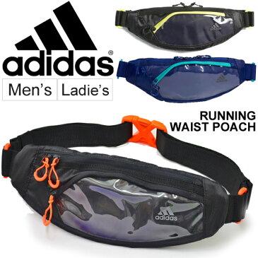 ウエストバッグ メンズ レディース/adidas アディダス ランニング ウエストポーチ/マラソン ジョギング ウォーキング トレーニング/スポーツバッグ 鞄 /ECX54