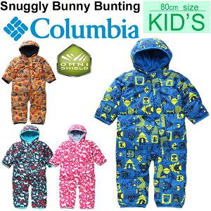 4dff4c885c504 コロンビア Columbia ベビー ロンパース 男の子 女の子 赤ちゃん スナッグリーバニーバンティング ベビー服 80cm フード付き 中綿ダウン  撥水 ジャンプスーツ つなぎ.