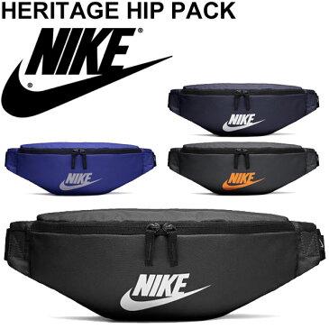 ウエストポーチ メンズ レディース NIKE ナイキ ヘリテージ ヒップバッグ 3L/スポーツバッグ ウエストバッグ 斜めがけ ボディバッグ カジュアル 旅行 鞄 かばん/BA5750