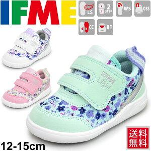 61361e9e400f8 ベビーシューズ キッズ 女の子 子ども イフミー IFME 子供靴 12.0-15.0cm イフミーライト スニーカー 軽量 ファーストシューズ  フラワー 花柄 ベルクロ 女児 運.