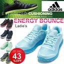adidas アディダス エナジー バウンス/energy ...